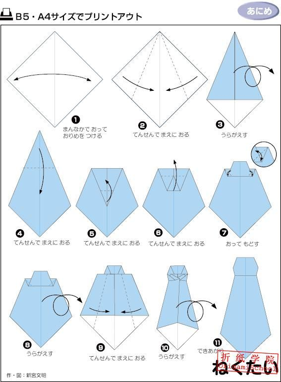 Origami Shirt How To Diy Craft Pinterest Origami Shirt