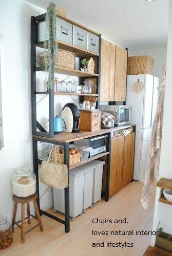 イケアの棚をカスタマイズ キッチンの背面収納作りました