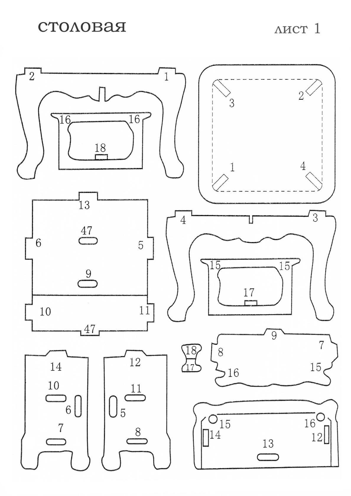 Одноклассники · Doll FurnitureMiniature FurnitureDollhouse FurnitureStencil  TemplatesDiy ...