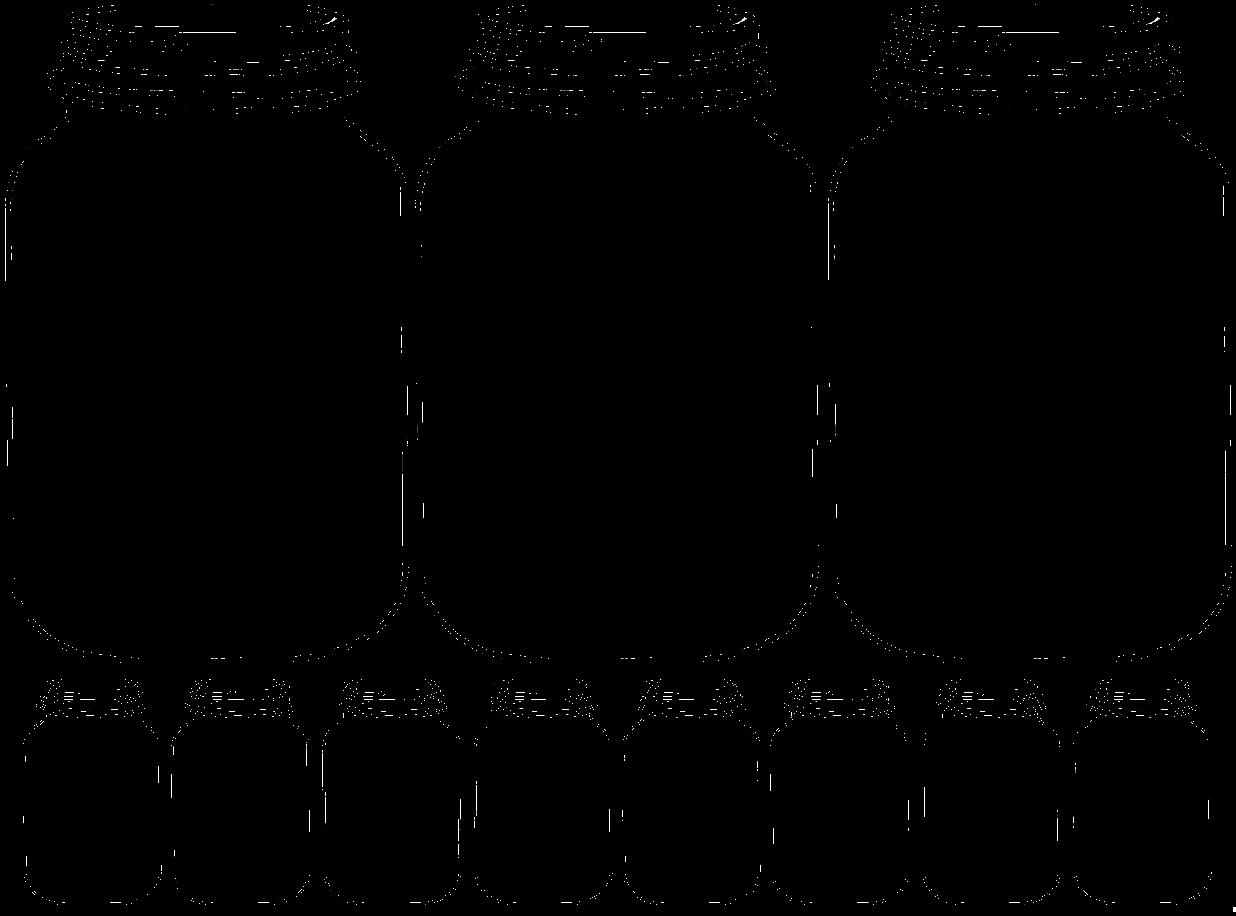 Mason Jar Png Transparent