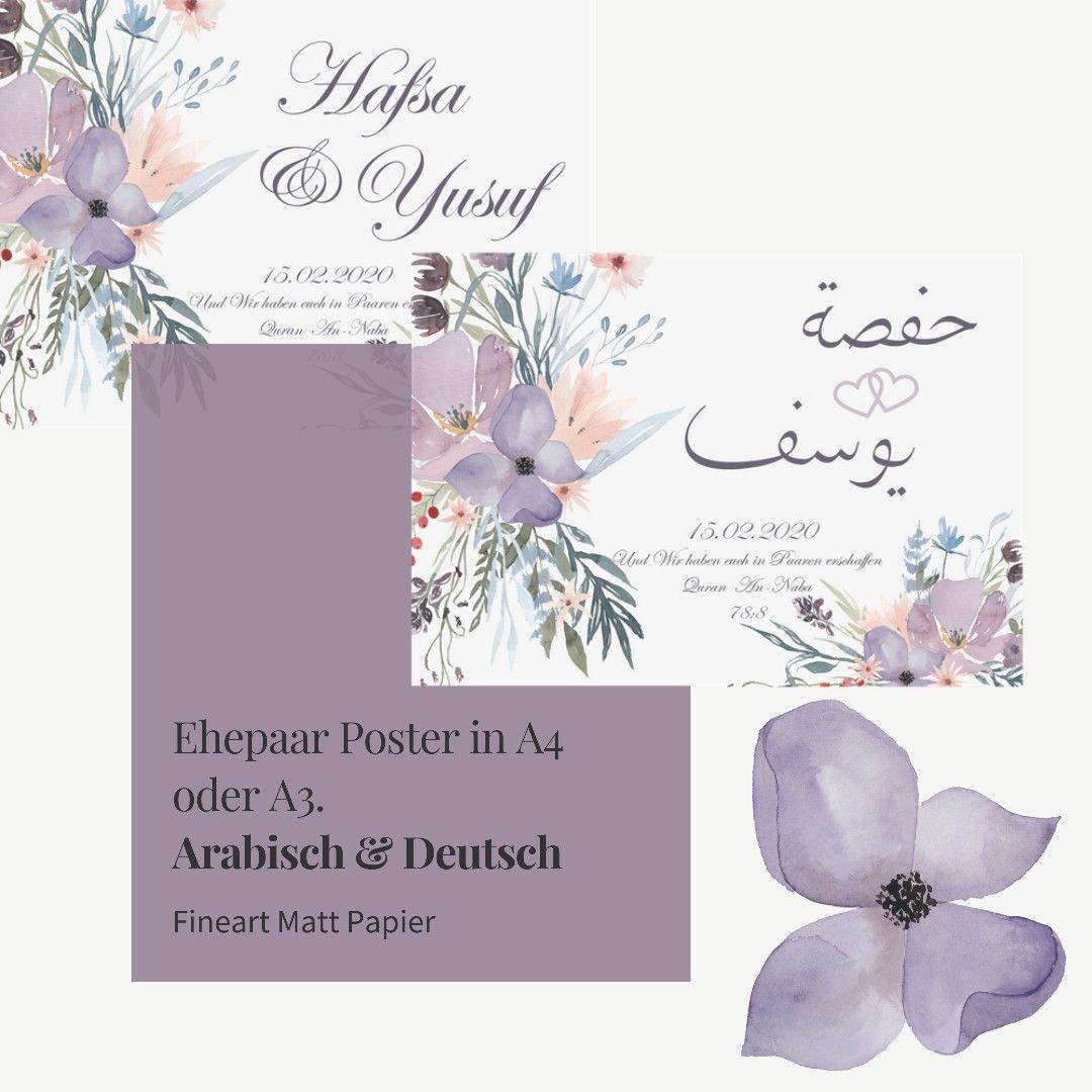 Pin On Islamische Geschenk Ideen Islamic Gift Ideas Littlebayti