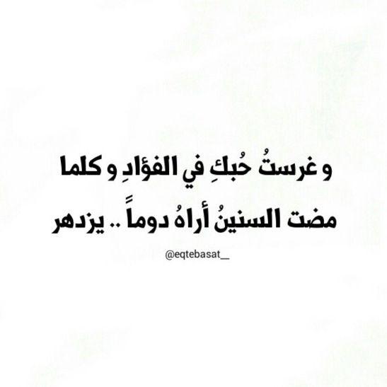 فاروق جويدة True Words Love Words Great Words