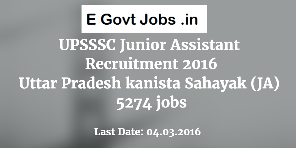 UPSSSC junior istant Recruitment 2016 Uttar Pradesh Kanistha ... on computer forms, loan forms, human resources forms, communication forms, online job applications, maintenance forms, online job search, baby forms, online job advertisements, finance forms, work forms, banking forms, online job training,