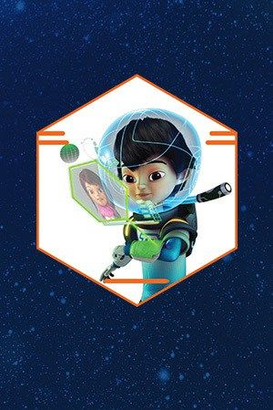 8 ~ Birthday Party Supplies Dinner MILES FROM TOMORROWLAND LARGE PAPER PLATES