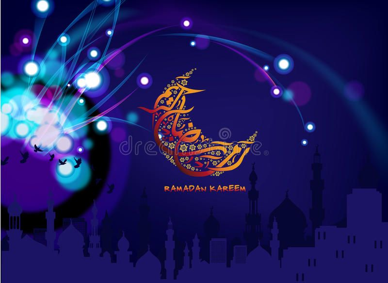 Ramadan Kareem Written In Arabic Beautiful Calligraphy Best For Using As Greeti Aff Written Arabic Ramada Ramadan Kareem Beautiful Calligraphy Kareem