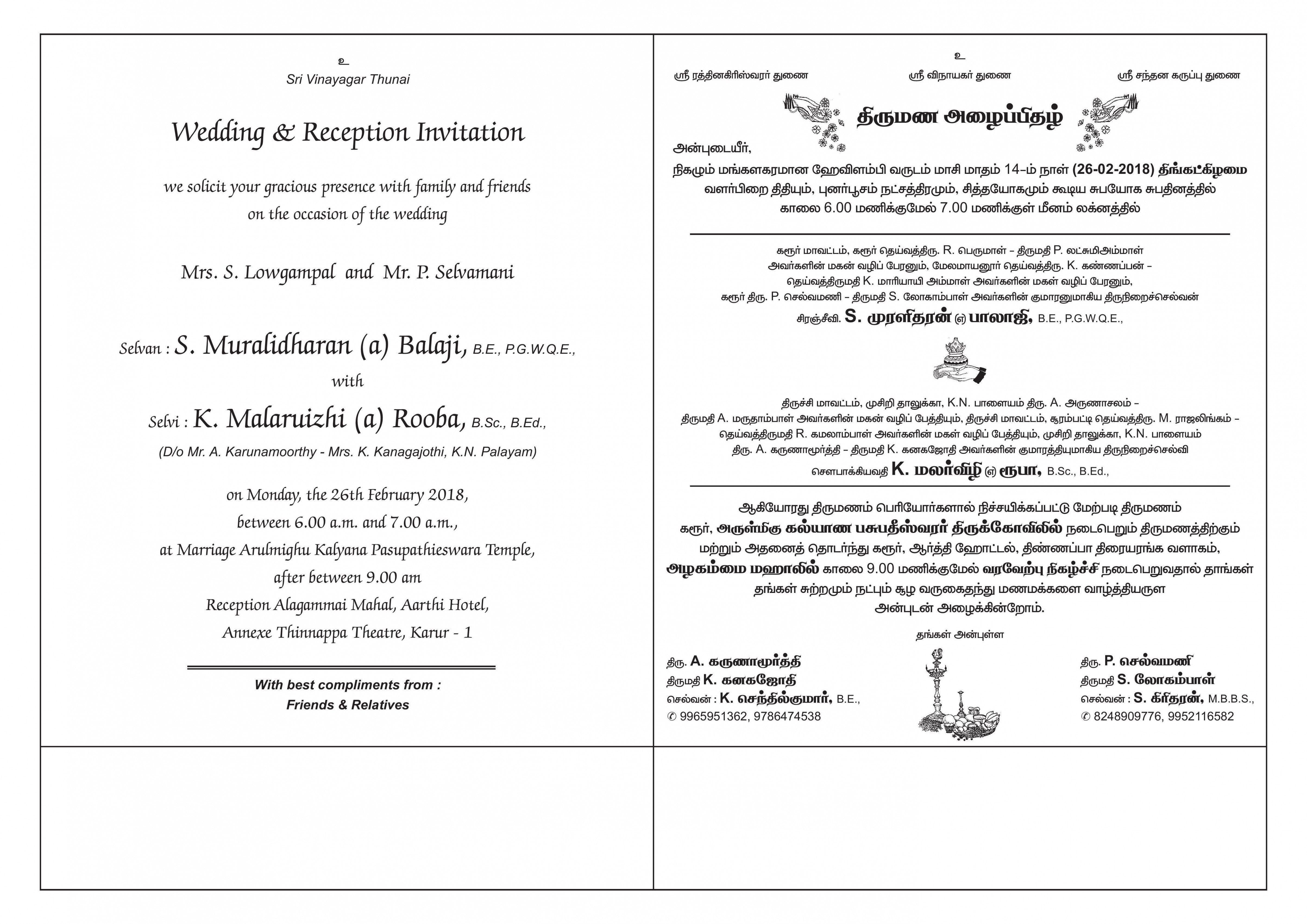 Wedding Invitation Templates In Tamil in 2020 Wedding