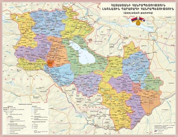 Pin by on Real Maps of Armenia Karabakh