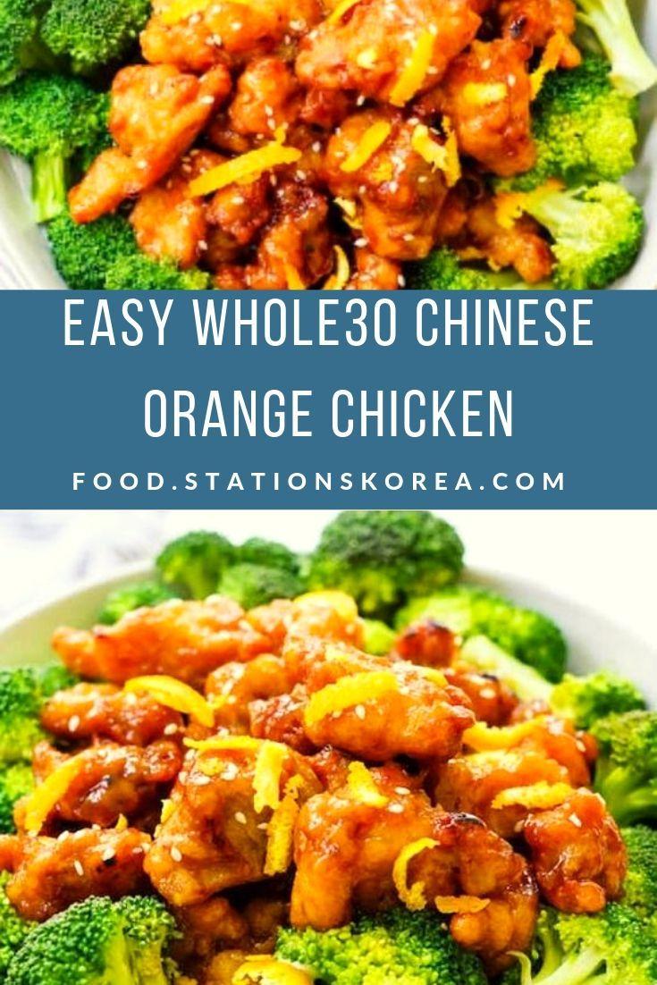 Easy Whole30 Chinese Orange Chicken #chineseorangechicken