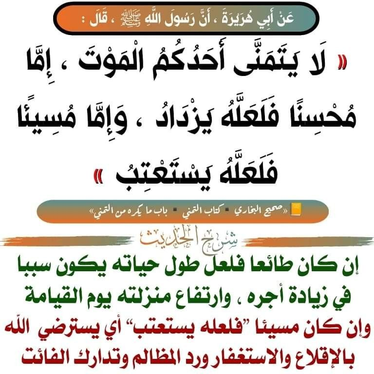 Pin By Right Ayman On إسلاميات Islamic In 2021 Sis