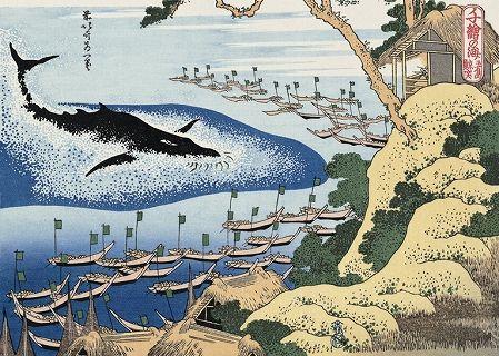 Katsushika Hokusai, Whaling, 1834