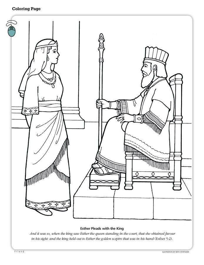 Ester pleads with the King. Primary 3 Lesson 41 coloring