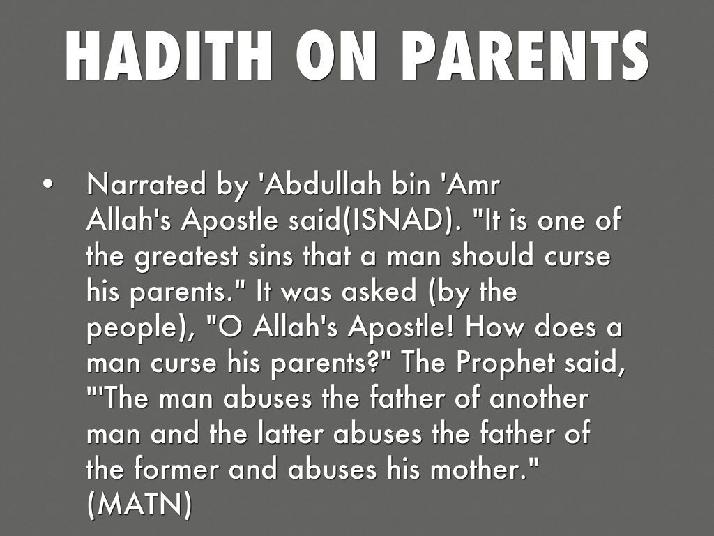 50 Islamic Quotes On Parents With Images Status Of Parents Islamic