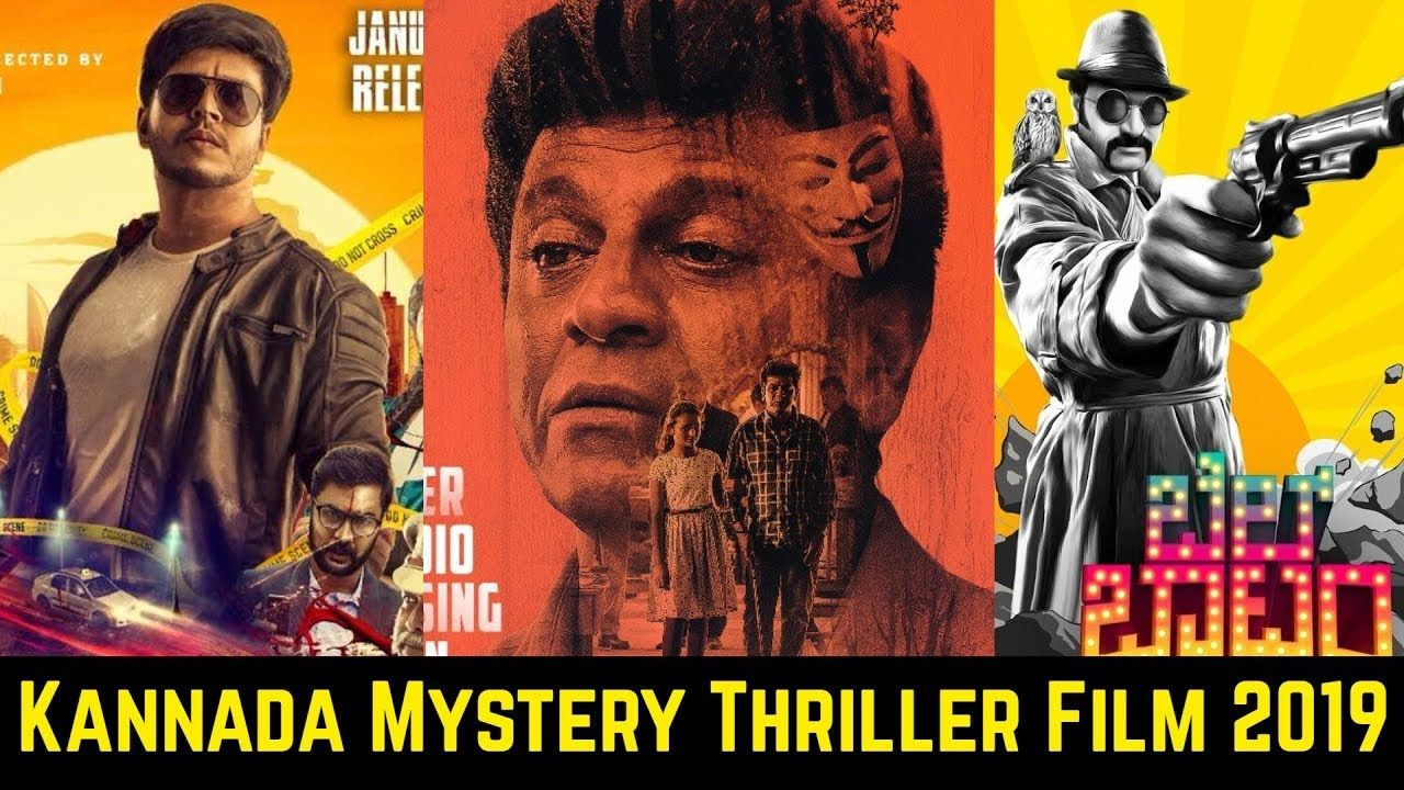 10 Kannada Mystery Thriller Movies List of 2019 Birbal