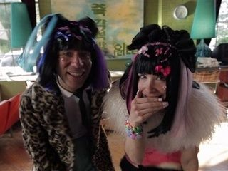 Portlandia...such a bizarre show but cant stop watching it