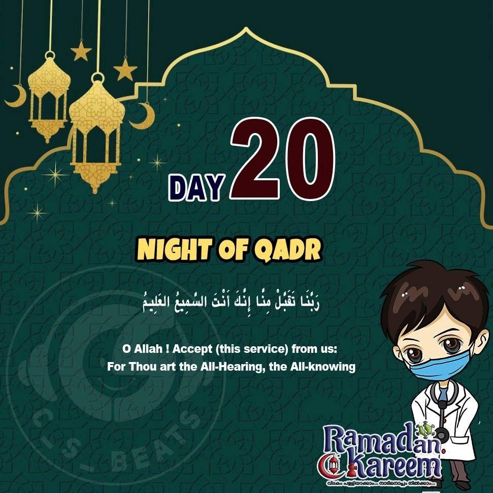 Ramadan Dua Day 20 Di 2020 Kartun