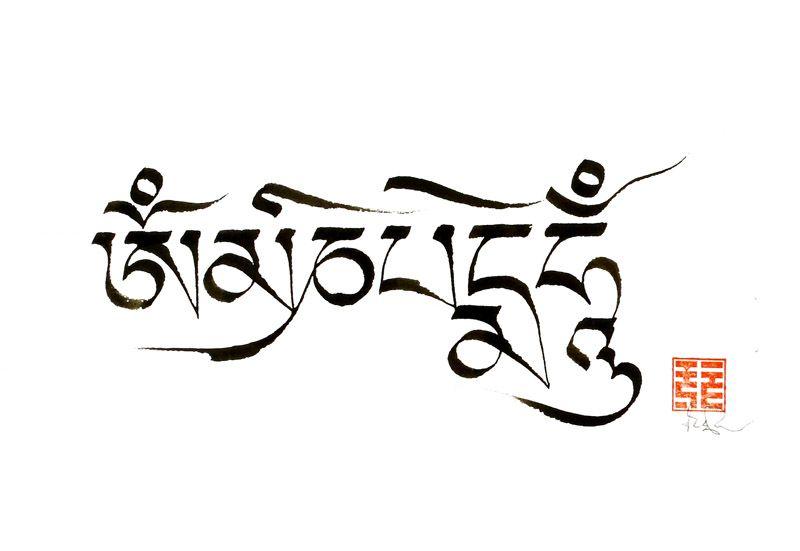 Om Mani Padme Hum Tatouage Idees De Tatouages Boudha