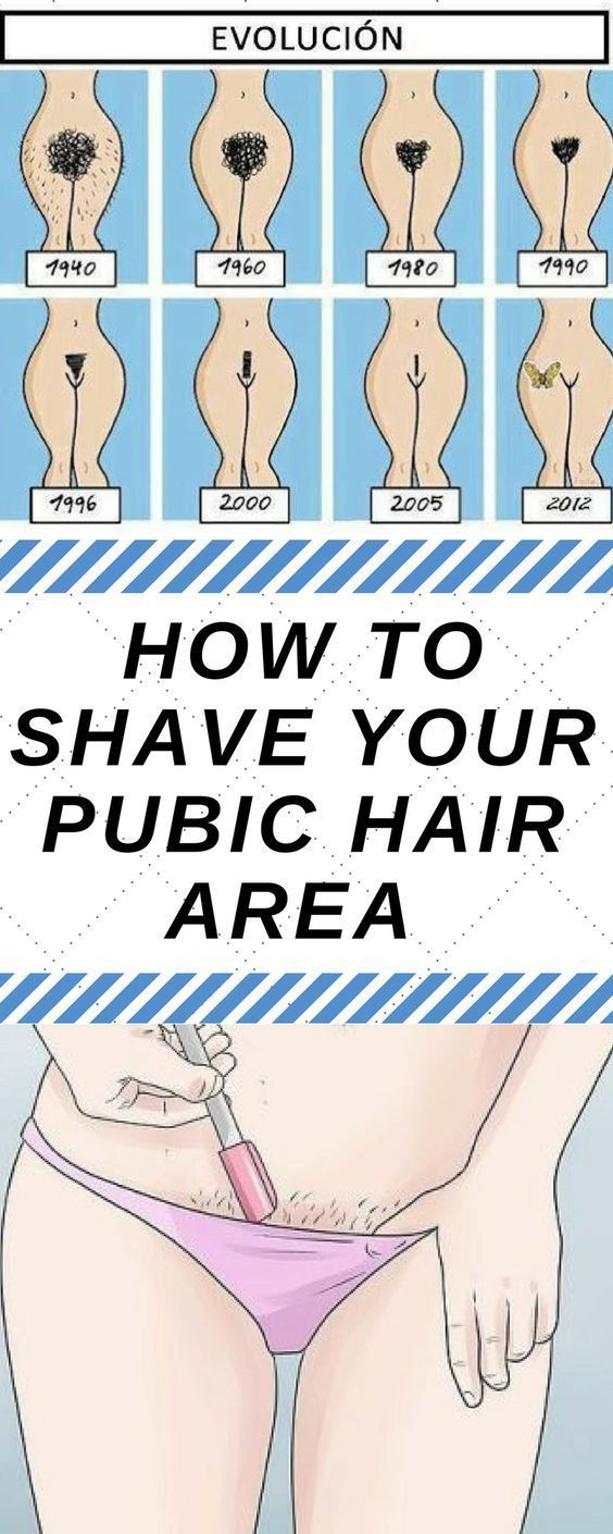 How to shave your private area women