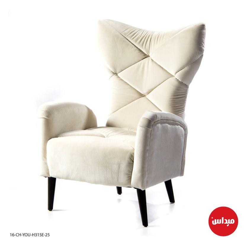 يمكن استخدام اللون الابيض في عمل جزء من ديكورات غرف النوم في حين تكون باقي ديكورات غرف النوم بالوان مختلفة تتناسب مع Furniture Recliner Chair Lounge Chair