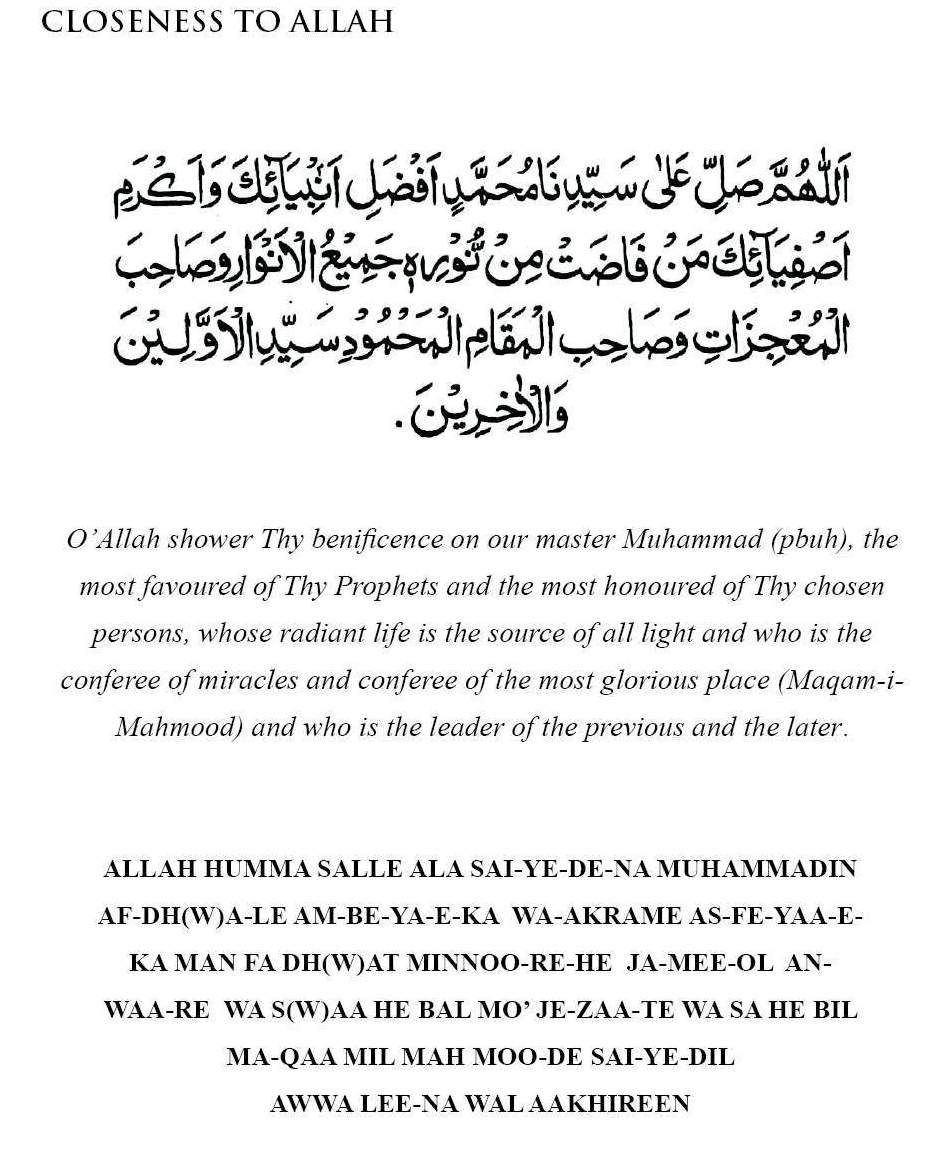 CLOSENESS TO ALLAH – Darood Sharif | all various Daroouds