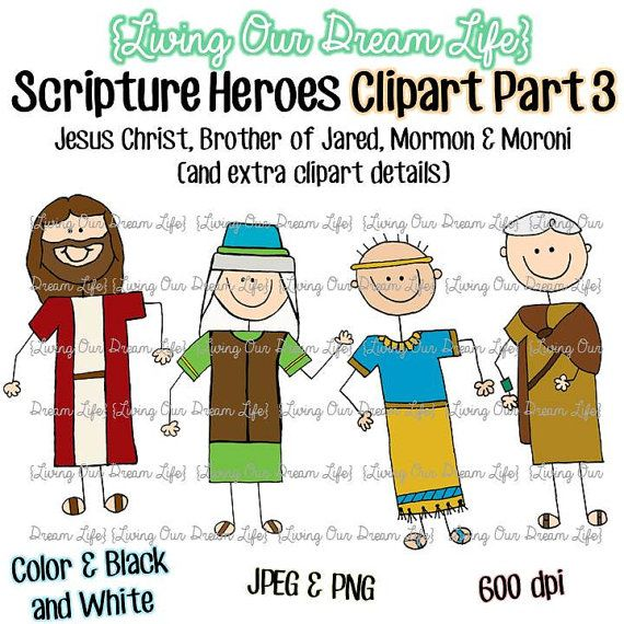 Items Similar To CLIPART Part 3 Book Of Mormon Stick Figure Scripture Heroes Jesus Christ Brother Jared Moroni On Etsy
