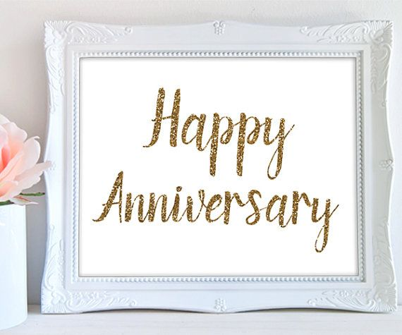 PRINTABLE anniversary sign happy anniversary by luxeprairie Etsy