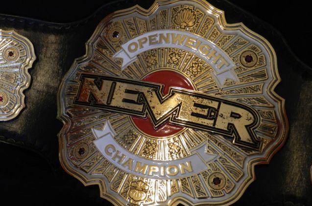 138117 Orig Png 637 422 Japan Pro Wrestling Wwf Wrestling