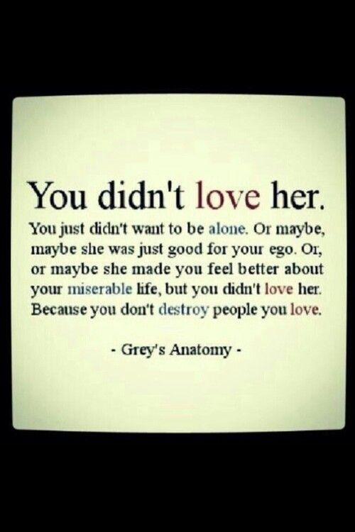 How does he know that you love her