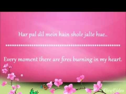 Sun Le Zara - Lyrics with English translation | Arijit Singh