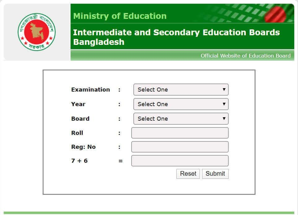 Ssc Result 2020 Published Date In 2020 With Images Board Exam
