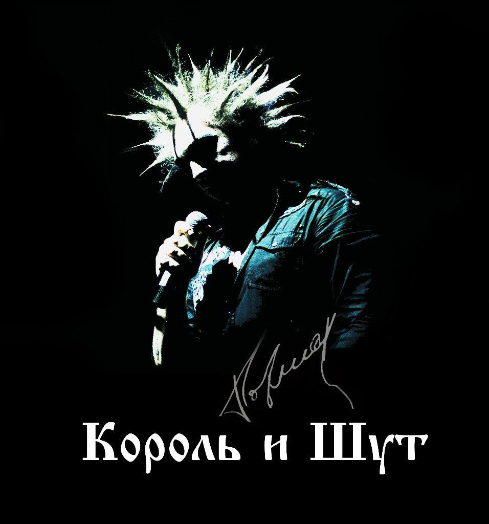 Ideya Ot Polzovatelya Liza Kimbl Na Doske Mihail Gorshenev Gorshok