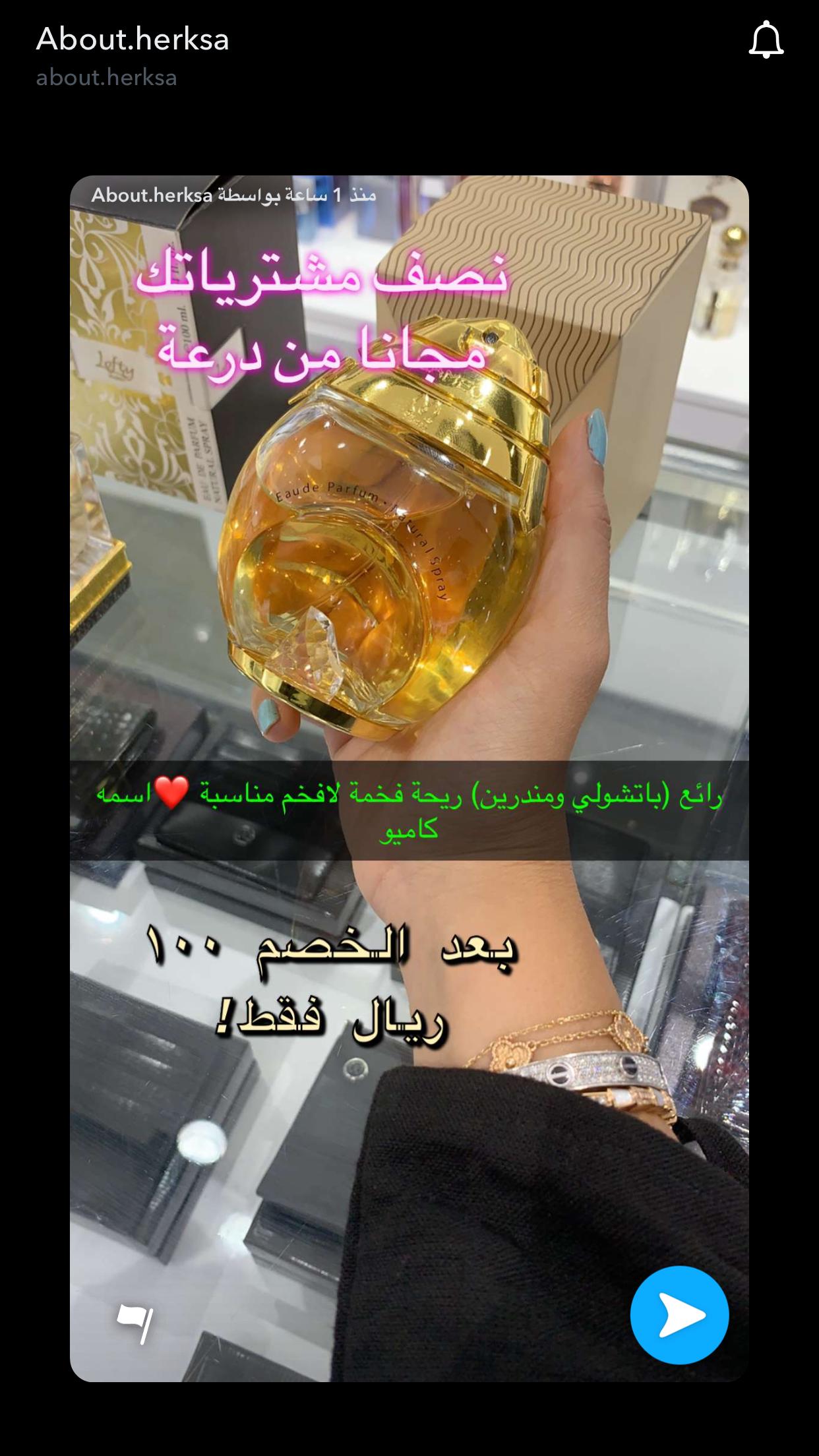 Pin By زينه On عطر Beauty Recipes Hair Beauty Skin Care Routine Hair Perfume