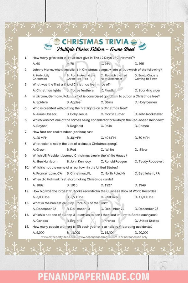 140 Christmas Trivia Questions in 7 Fun Themes FREE Printables | Christmas trivia