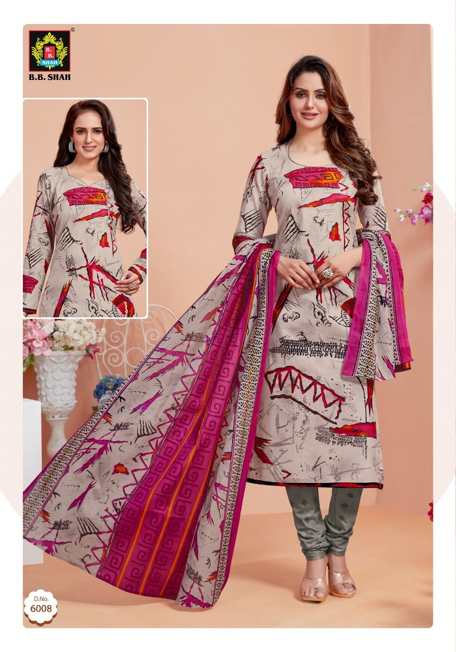 Pin On Cotton Printed Dress Material