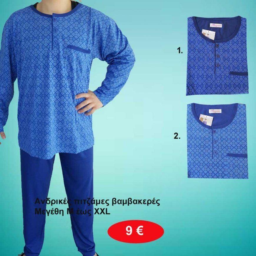 e84cf1be5c7 Ανδρικές πιτζάμες βαμβακερές Μεγέθη M εώς XXL σε διάφορα χρώματα ...