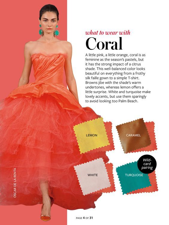 What To Wear With Coral Colour Combinations Fashion Color Combinations For Clothes Instyle Color Crash Course