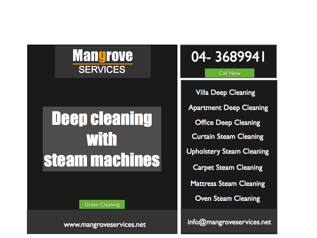 Pin By Abdul Ghafoor On Mangrove Cleaning Services Steam