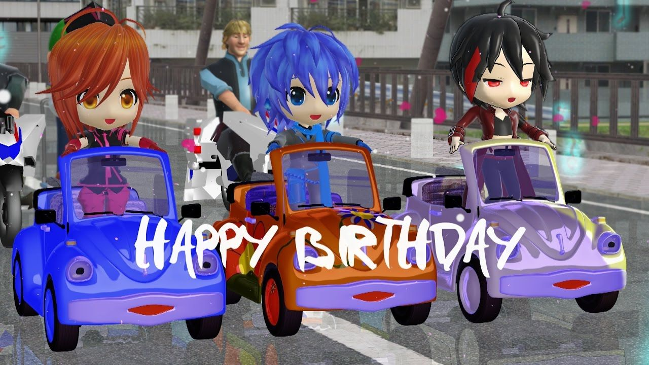 happy birthday song car songs frozen songs kids songs nursery rh