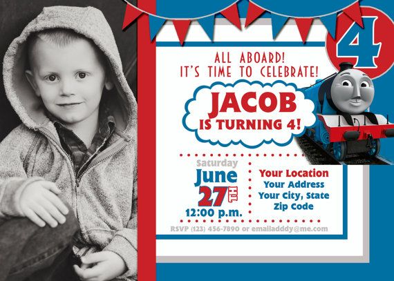 This Listing Includes A Custom Thomas The Train Gordon 4 Car Birthday Invitation In Either 4x6 Or 5x7 Size Specify At Time Of Purchase