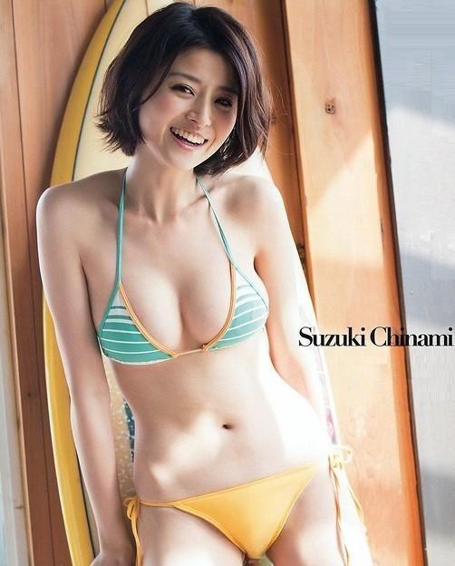 Asian hottie fujiko