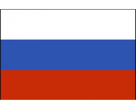 Russia Flags Russia Flag Flags Of The World Flag