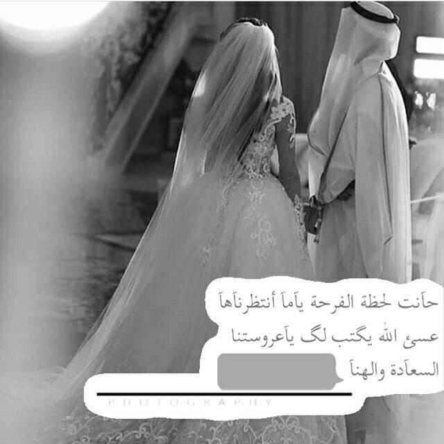 Pin By Zeena On Wedding Arabian Wedding Arab Wedding Wedding Logo Design