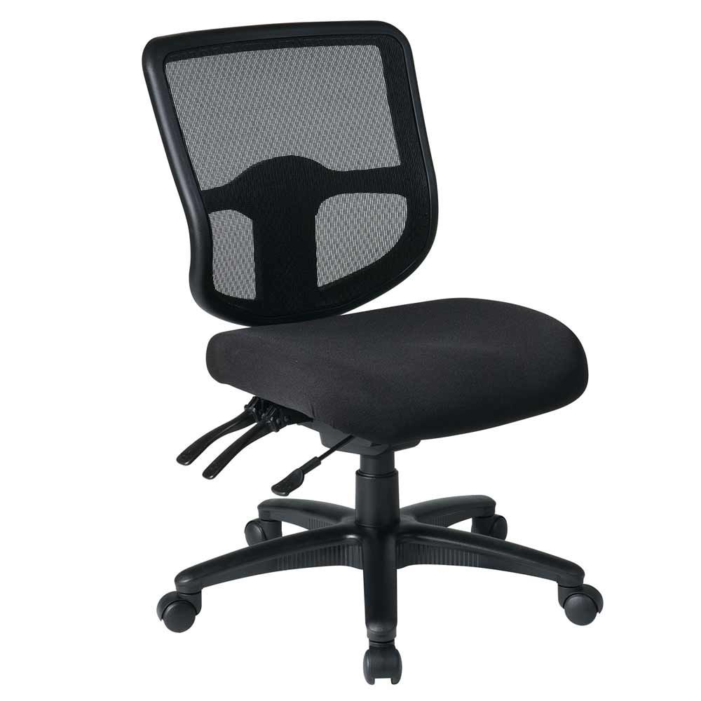 Cool fancy office chairs no arms 64 on home decorating for Cool home office chairs