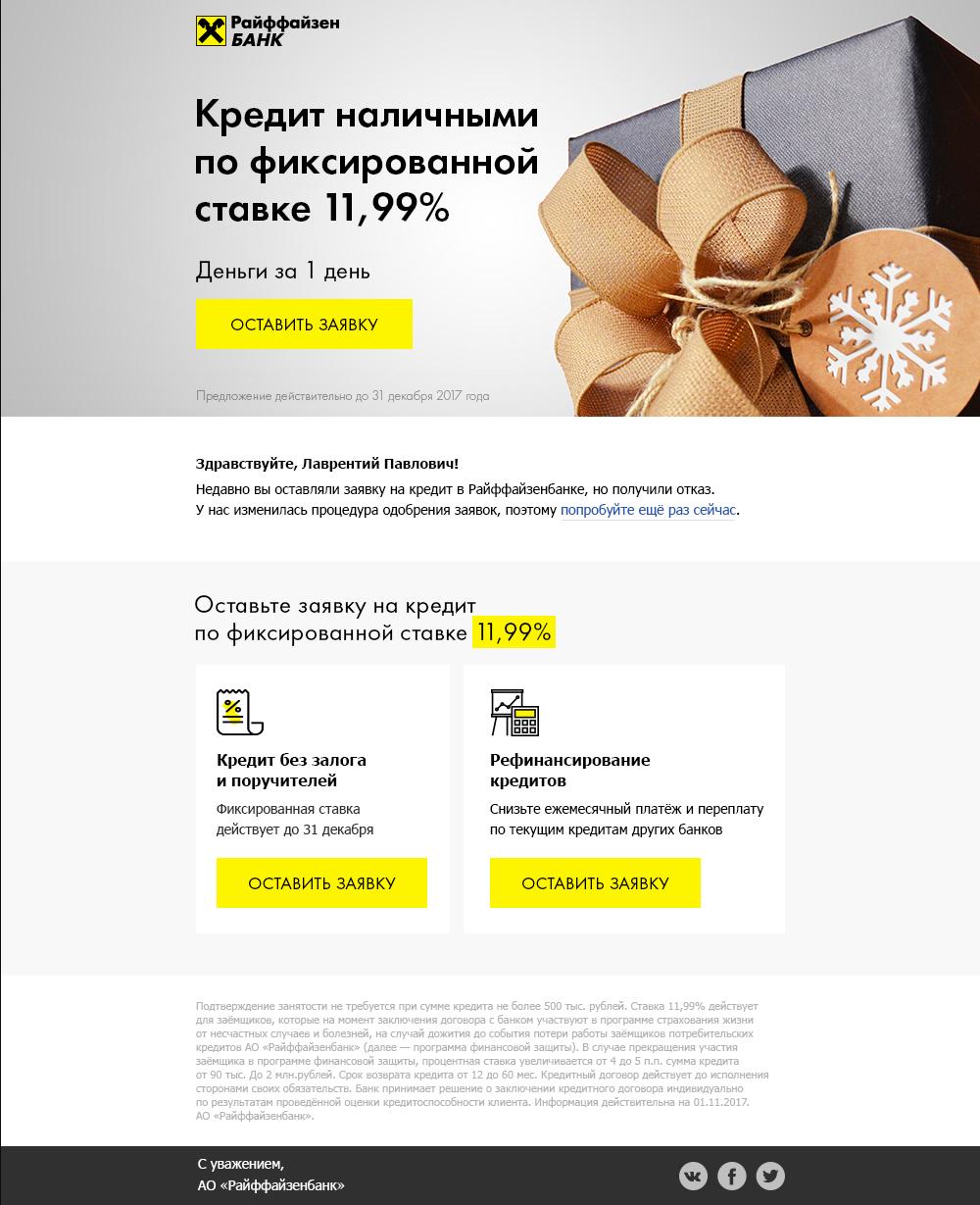 Webmoney украина вход