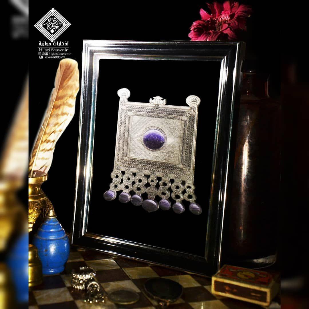 من ماركة تذكارات حجازية لوحة مجوهرات قديمة الخامة خشب المقاس 17x23 Cm برواز اسود مع زجاج القطعة على مخمل اسود نحن ضمن لك ان منتجا Home Decor Decor Bookends