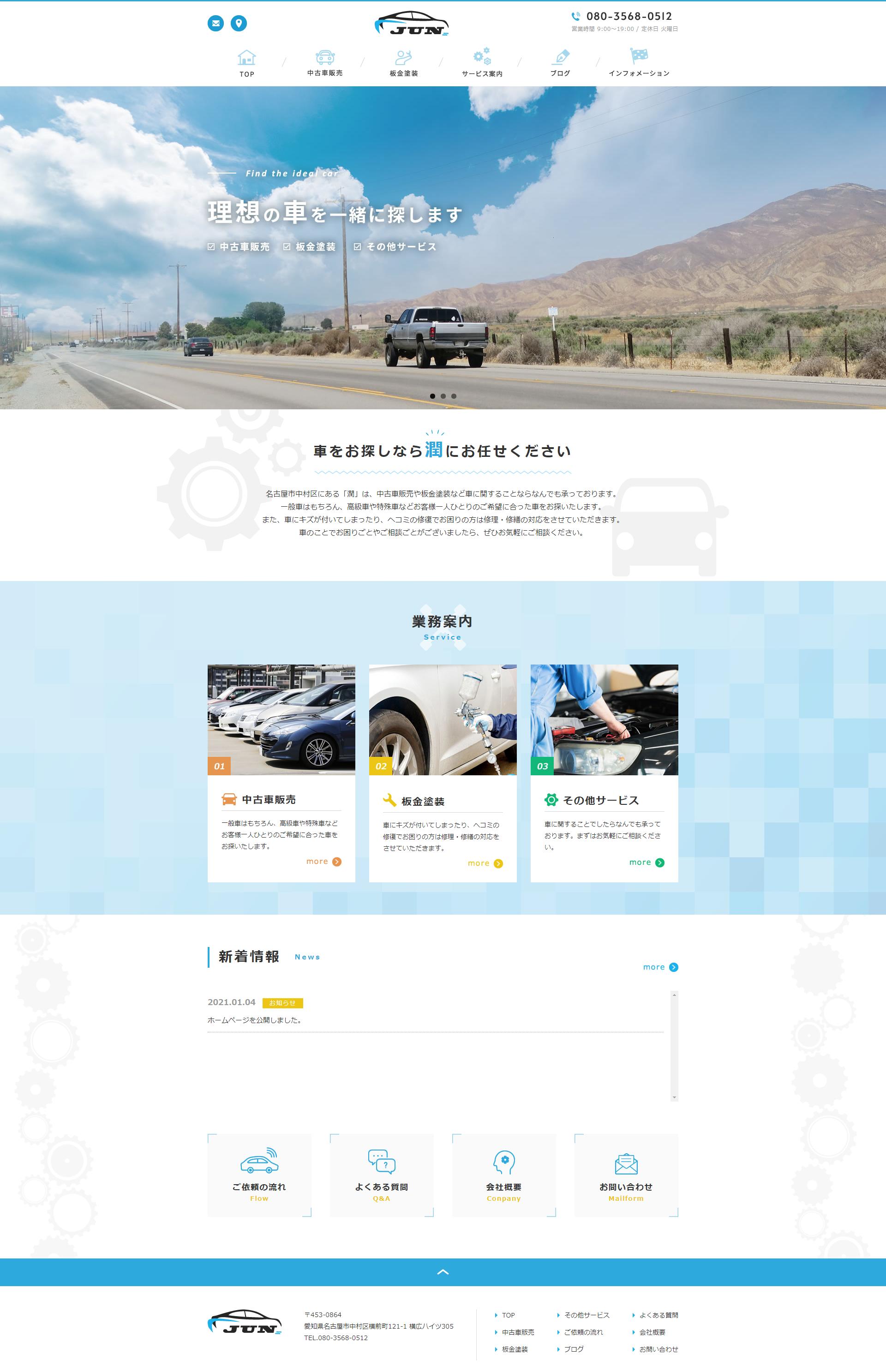 自動車関連 おしゃれまとめの人気アイデア Pinterest まや 長友 2021 修繕 修復 名古屋市