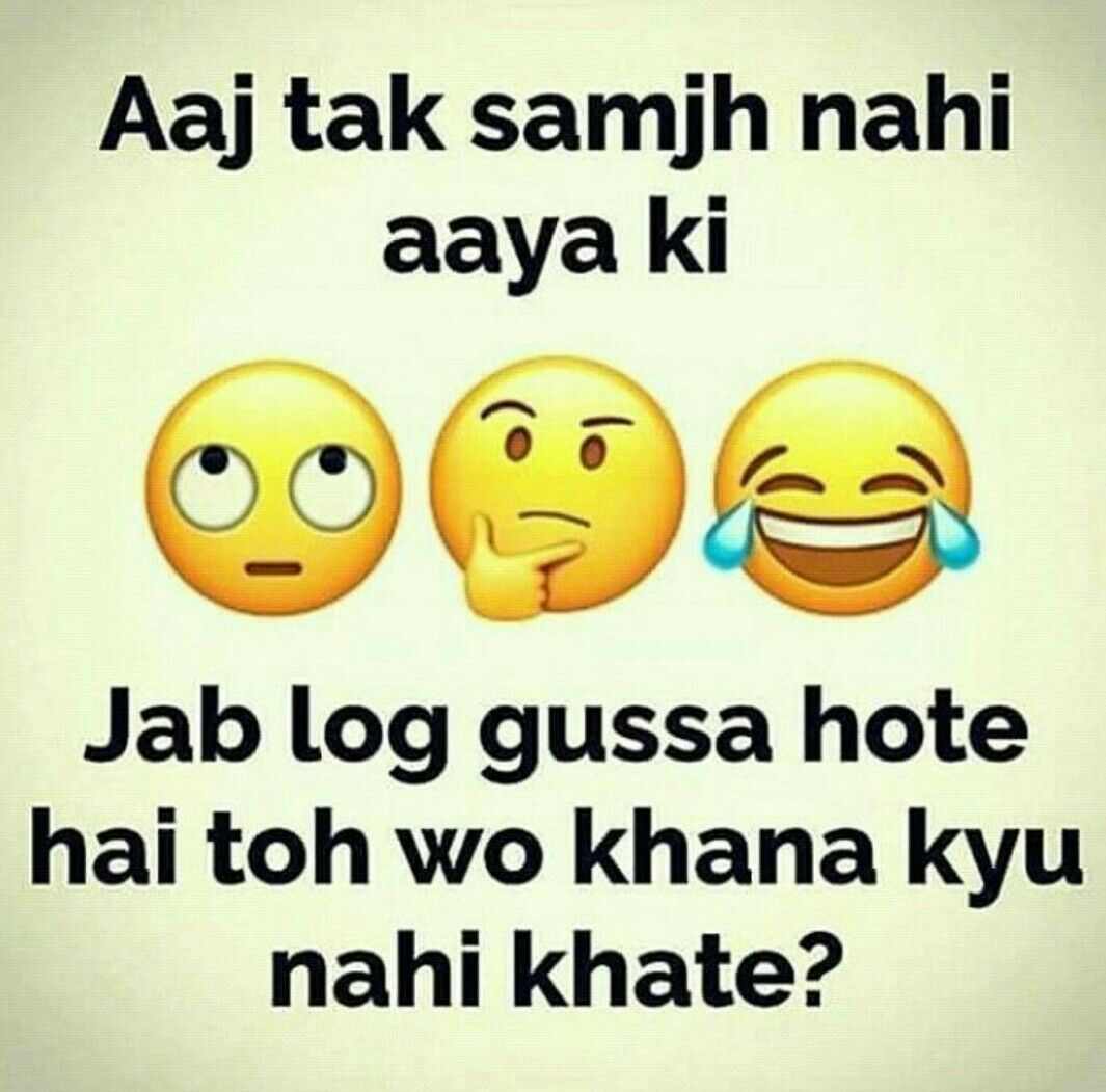 Agar Khana Kha Hi Lege To Logo Ko Pta Kaise Chalega Ki Ghar Me Koi Gussa Hai Fun Quotes Funny Funny Quotes Friendship Quotes Funny