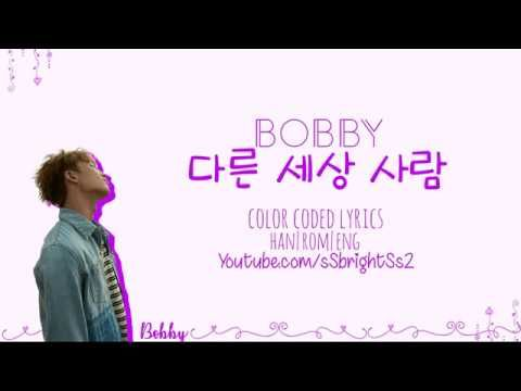 Bobby Alien (Lyrics Hangul / Romanized / English