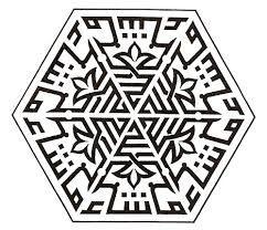 Islamic Calligraphy Diy Leather Bracelet Geometric