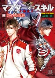 Ye Xiu/Gallery Light novel, Avatar, Novels