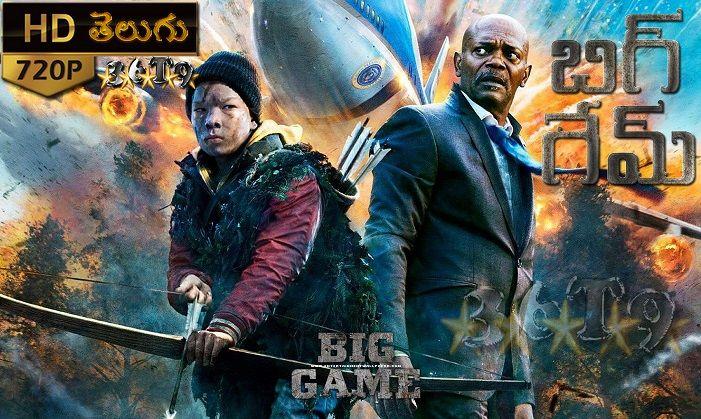 Photo new movie 2019 tamil hindi dubbed hd 720p download 2020